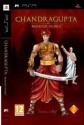 Chandragupta : Warrior Prince: Av Media