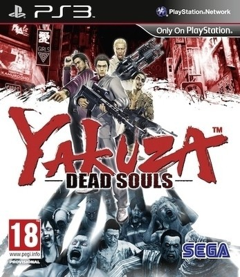 Buy Yakuza : Dead Souls: Av Media