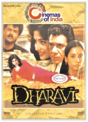 Buy Dharavi ((Collector's Edition)): Av Media