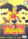 Aapthamithra 5.1: Av Media