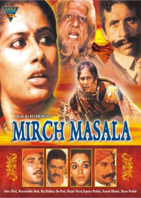 Buy Mirch Masala: Av Media