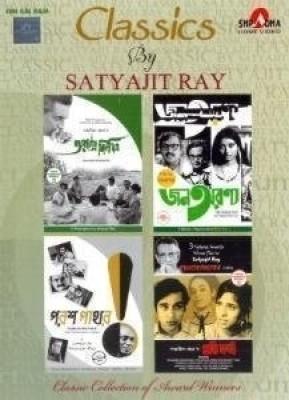 Buy Classics By Satyajit Ray (Aranyer Dinratri, Jana Aranya, Parash Pathar, Pratidwandi): Av Media
