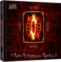 Spirtual Aura - Maha Mrityunjaya Mantra: Av Media