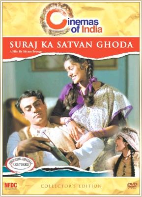Buy Suraj Ka Satvan Ghoda (Collector's Edition): Av Media