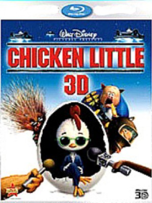 Buy Chicken Little 3D: Av Media