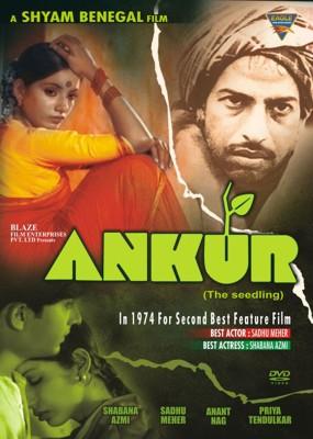 Ankur by Shyam Benegal