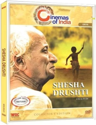 Buy Shesha Drushti - Collector's Edition (Collector's Edition): Av Media
