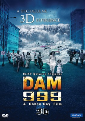Buy Dam 999 3D: Av Media