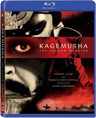 Buy Kagemusha: Av Media