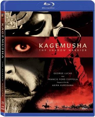 Buy Kagemusha: Av Media