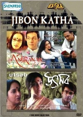 Buy Jibon Katha - Anuranan - Utsab (2 DVD Pack): Av Media