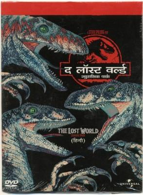 Buy Jurassic Park II : The Lost World: Av Media