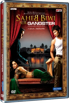 Buy Saheb Biwi Aur Gangster: Av Media