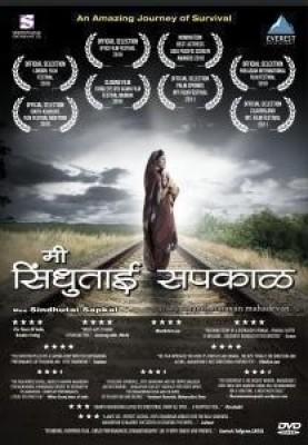 Buy Mee Sindhutai Sapkal: Av Media