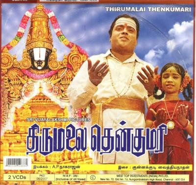 Buy Thirumalai Thenkumariari: Av Media