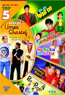 Buy Best Of Umer Sharief: Av Media