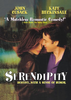 Buy Serendipity: Av Media