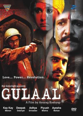 Buy Gulaal: Av Media