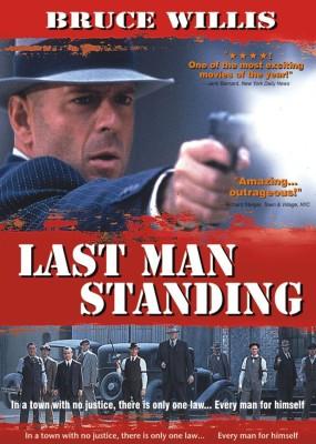 Buy Last Man Standing: Av Media