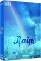 Musical Aura -2 - Rain: Av Media