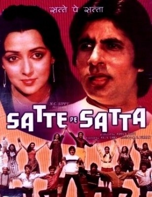 Buy Satte Pe Satta: Av Media