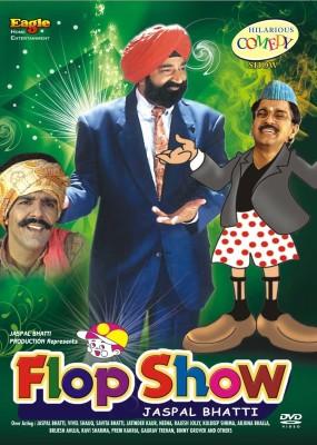 Buy Flop Show: Av Media