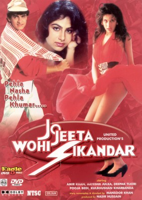 Buy Jo Jeeta Wohi Sikander: Av Media