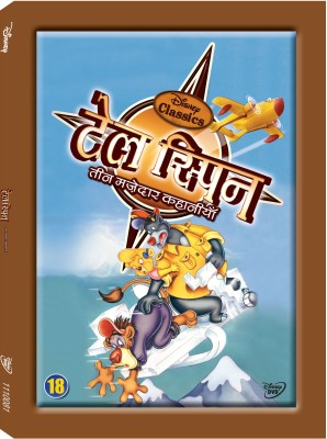 Buy TaleSpin Vol. 18: Av Media