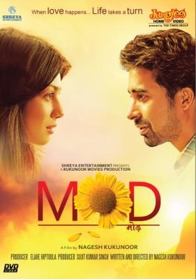 Buy Mod: Av Media