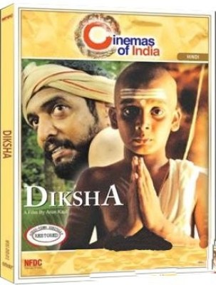 Buy Diksha (Collector's Edition) ((Collector's Edition)): Av Media