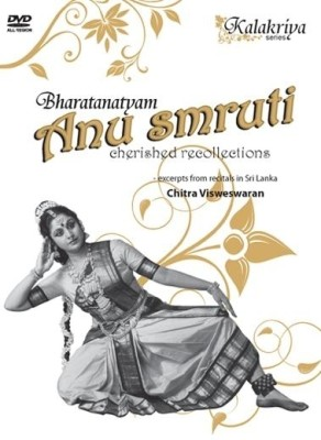 Buy Bharatanatyam Anu Smruti: Av Media