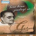 TERE BINA ZINDAGI SE - GULZAR - The Poetic Genius: Av Media