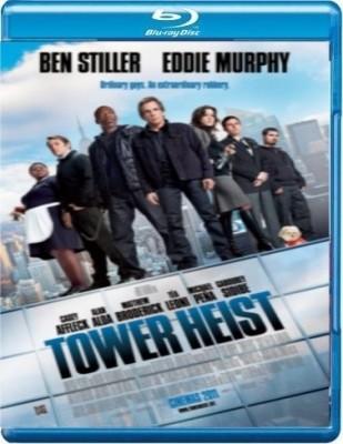 Buy Tower Heist: Av Media