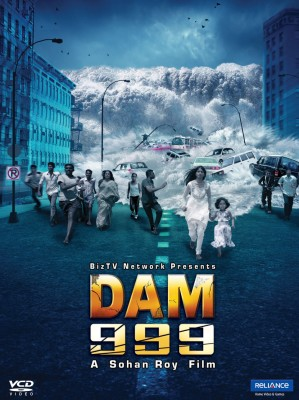 Buy Dam 999: Av Media