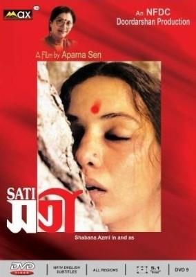 Buy Sati: Av Media