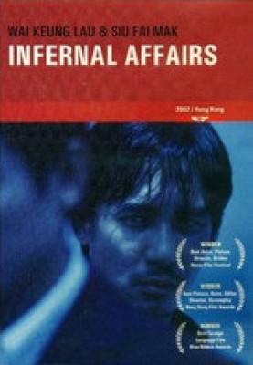 Buy Infernal Affairs I: Av Media