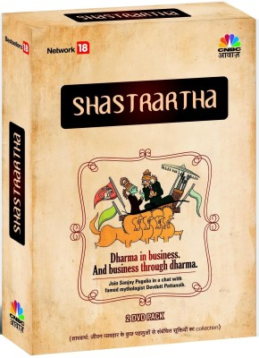 Buy Shastrartha: Av Media