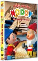 Make Way For Noddy Magic Eraser - Other Stories: Av Media