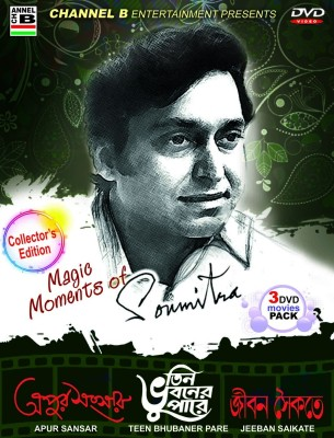 Buy Magic Moments Of Soumitra (Collector's Edition): Av Media