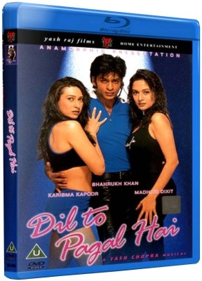 Buy Dil To Pagal Hai: Av Media