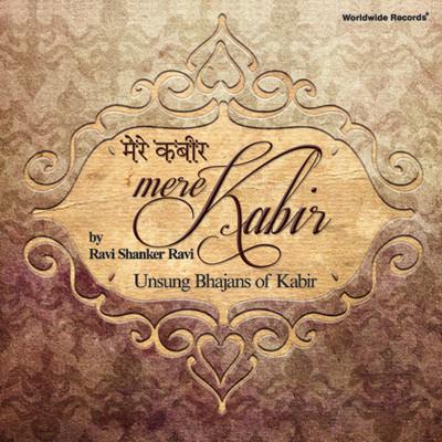 Buy Mere Kabir: Av Media