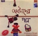 Chhotoder Gaan: Av Media