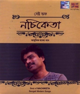 Buy Best Of Nachiketa: Av Media