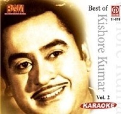 Buy Kishore Kumar Vol - 2 ( Karaoke): Av Media