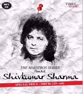 Buy The Maestro Series: Pandit Shivkumar Sharma(Instrumental): Av Media
