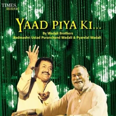 Buy Yaad Piya Ki: Av Media