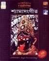 Chayanika - Shyamasangeet: Av Media