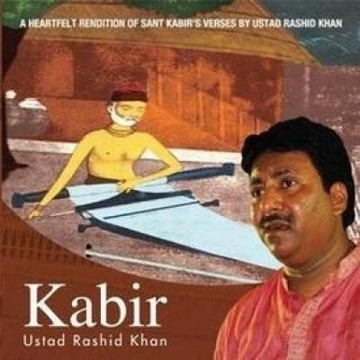 Buy Kabir: Av Media