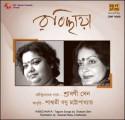 Rabichhaya - Srabani Sen: Av Media