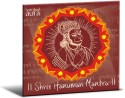 Shree Hanuman Mantra: Av Media